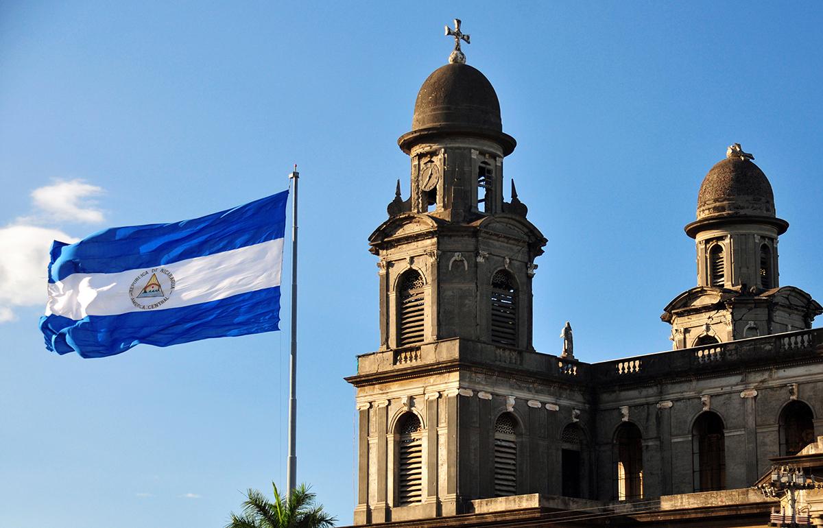 Catedral de Nicaragua, Esta Tuani Nicaragua, Esta tuani Centroamerica